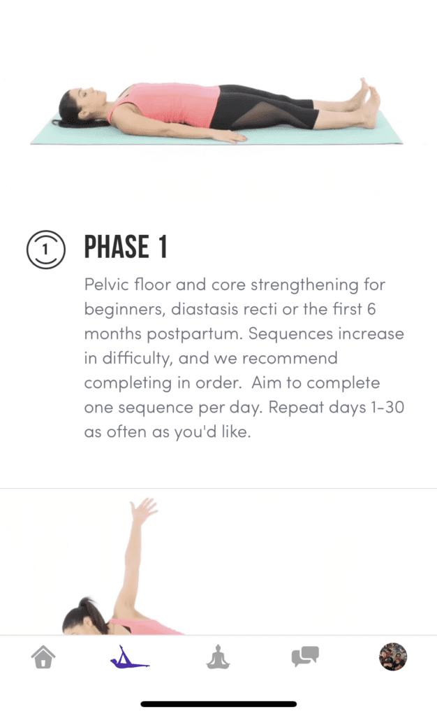 exercise tab in matriarc app